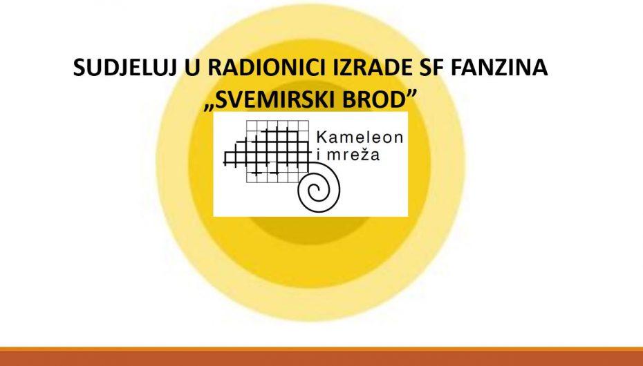 """Radionica izrade SF fanzina """"Svemirski Brod"""""""
