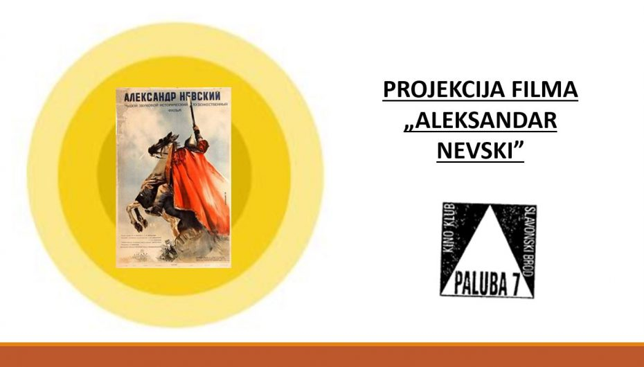 """POGLEDAJTE SOVJETSKI FILM """"ALEKSANDAR NEVSKI"""""""