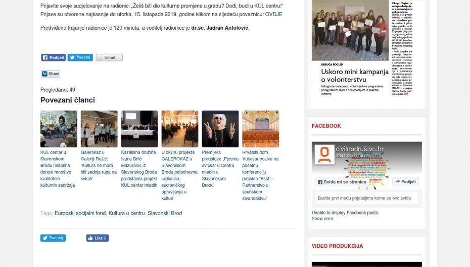 Članak s portala Civilno društvo