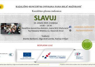 """Radionica """"Slavuj"""" – Generalna proba Slavuja"""